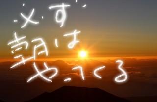 f:id:hizaitako:20191211114707j:image