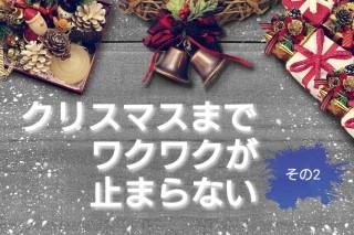 f:id:hizaitako:20191213132514j:image