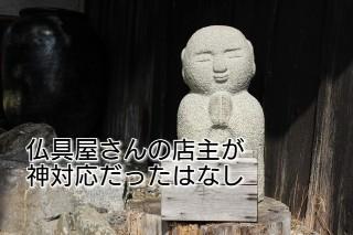 f:id:hizaitako:20191215161431j:plain