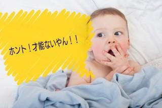 f:id:hizaitako:20191217173925j:plain