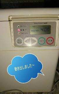 f:id:hizaitako:20191218194547j:image
