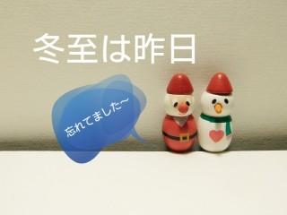 f:id:hizaitako:20191223195855j:image