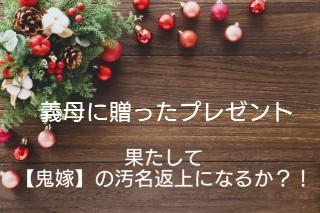 f:id:hizaitako:20191225180804j:image