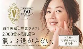 f:id:hizaitako:20200118115907p:plain