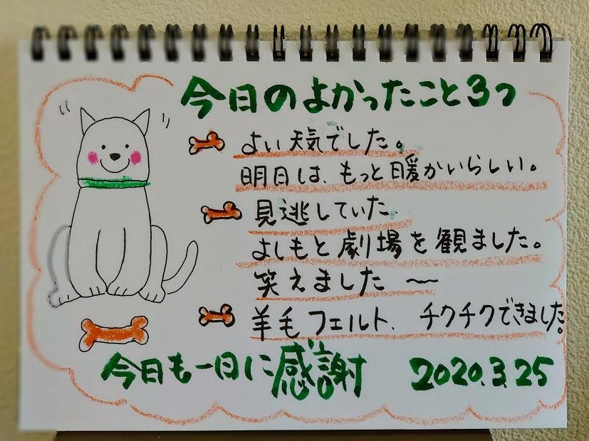 f:id:hizaitako:20200326082132p:plain