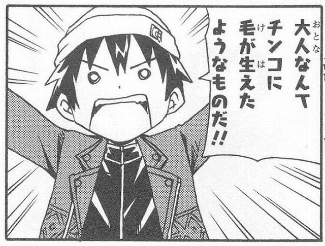 f:id:hizamakuraman:20170304000254j:plain