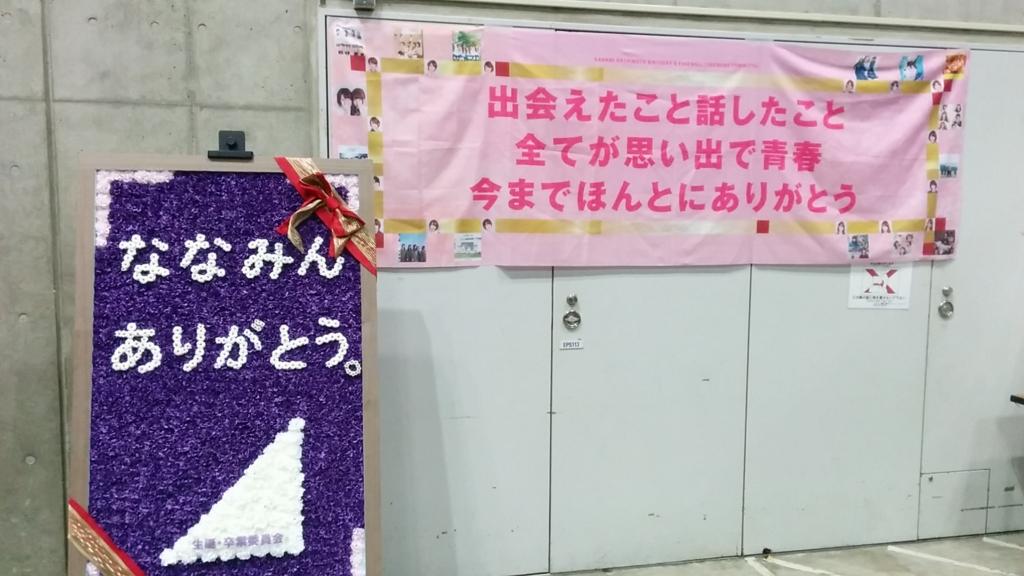 f:id:hizanoitami:20170207003228j:plain