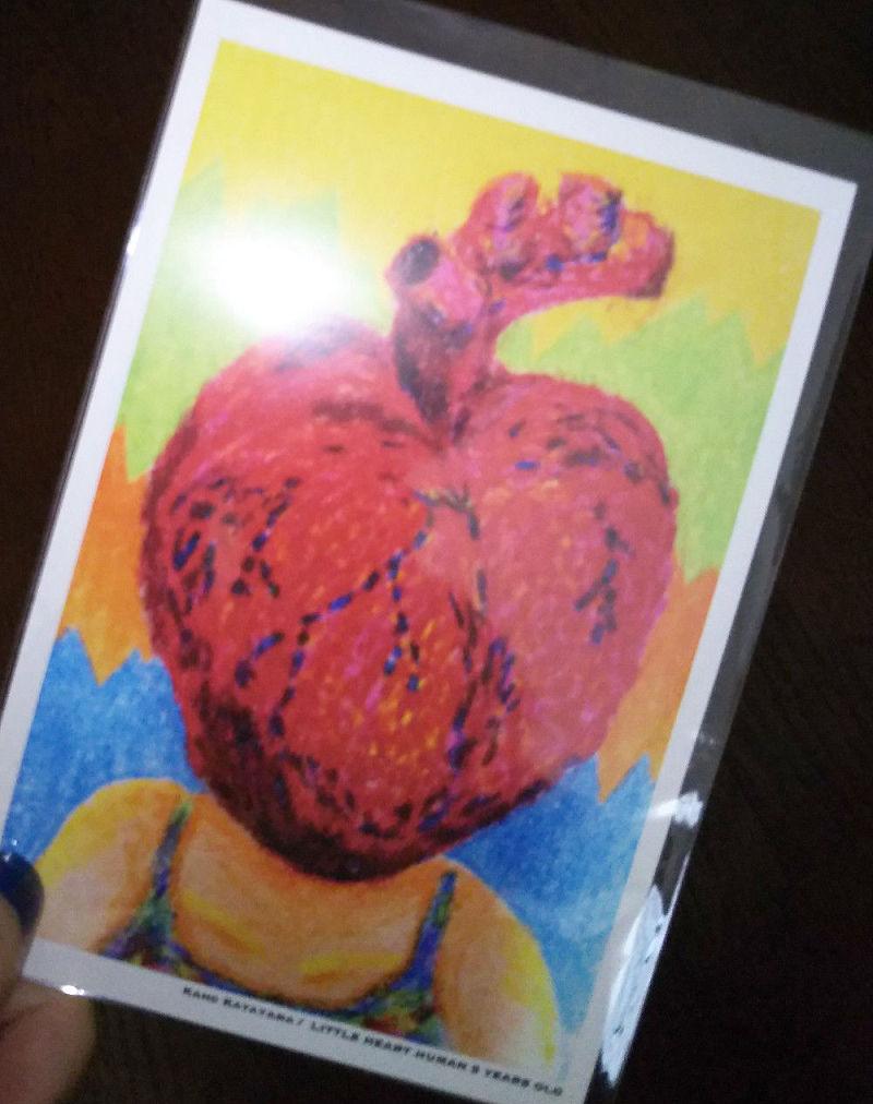 片山香帆さんお手製の心臓人間のポストカード