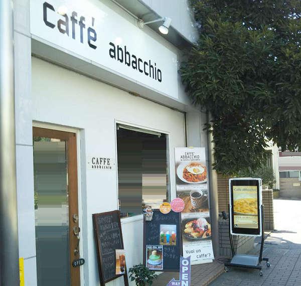 ジョジョ好きのブロガー友達とカフェ『アバッキオ』に行ってきた