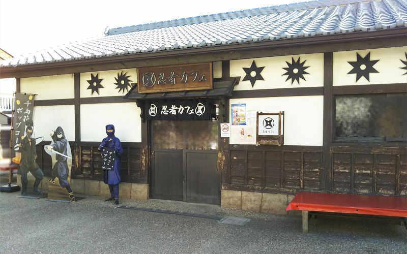 【写真】忍者カフェ