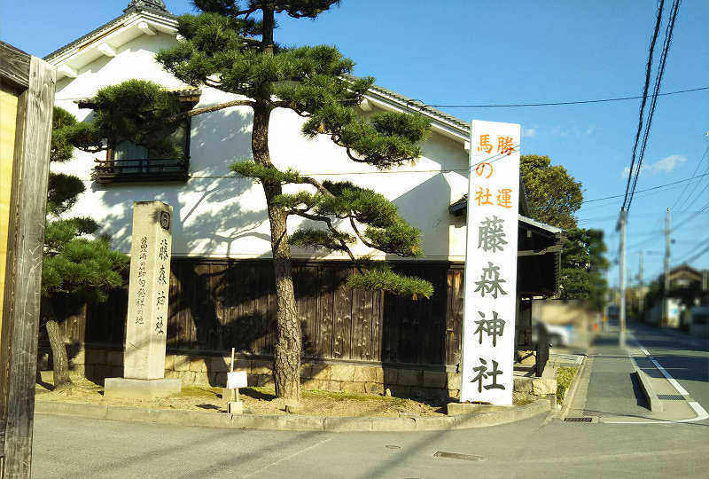 【写真】藤森神社の入り口