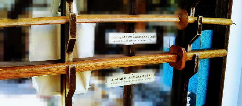 土方歳三が使用していた木刀の複製の写真