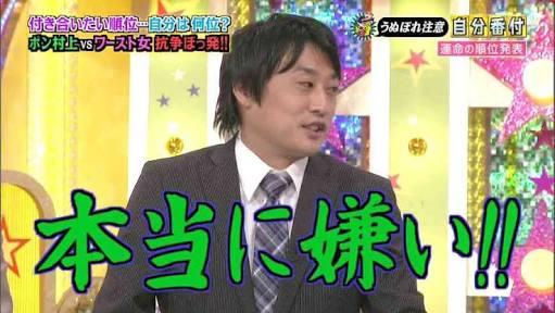 f:id:hizashin:20170213204037j:plain