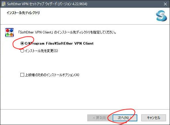 vpn gate 公開 vpn 中継サーバー vpngate 7