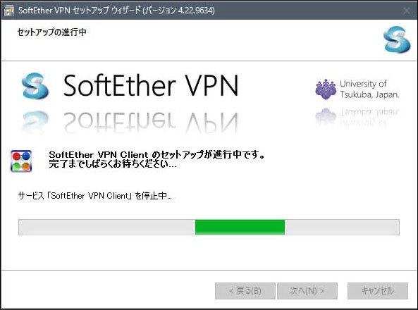 vpn gate 公開 vpn 中継サーバー vpngate 8