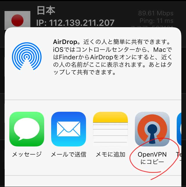 vpn gate 公開 vpn 中継サーバー vpngate 18