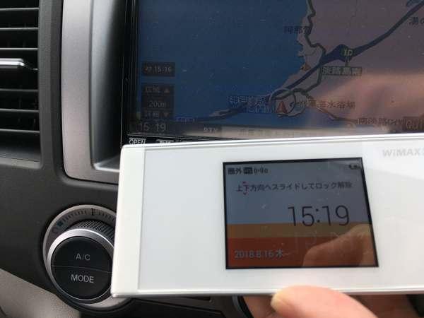 ポケットwifi-WiMAX
