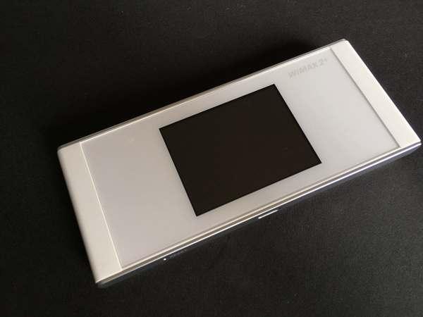 モバイルルーター おすすめ WiMAX W05
