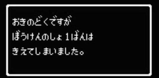 f:id:hizikix:20181012221611j:plain