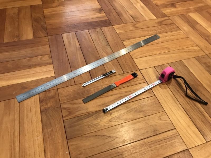 使った道具