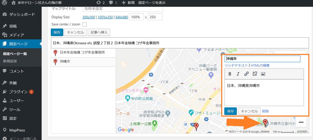f:id:hk-ryukyu:20181202045415p:plain