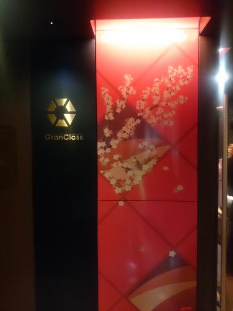 f:id:hk-trekker:20160202160634j:plain