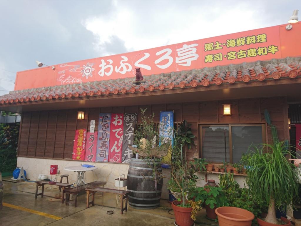 f:id:hk-trekker:20161006232933j:plain