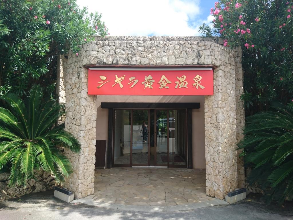 f:id:hk-trekker:20161016102317j:plain