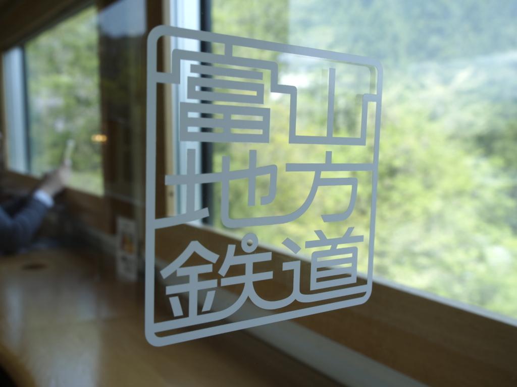 f:id:hk-trekker:20161104150952j:plain