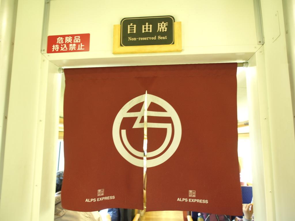 f:id:hk-trekker:20161104151357j:plain