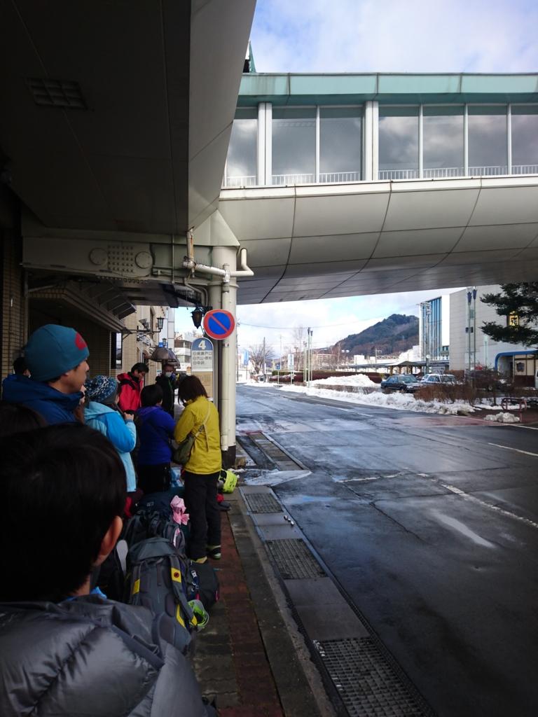 f:id:hk-trekker:20170131000727j:plain