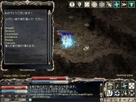 f:id:hkawano:20060616062146j:image
