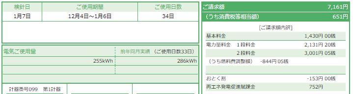 f:id:hkazu1978:20210222191304j:plain