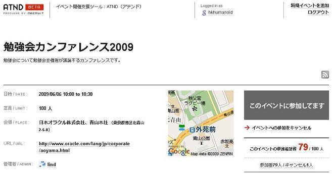 f:id:hkhumanoid:20090529013324j:image
