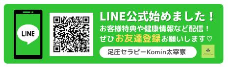 f:id:hkit0203:20210412112735p:plain