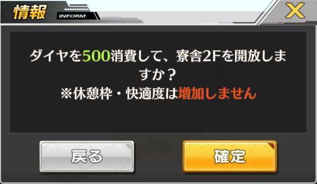 f:id:hkmy:20171108222009j:plain