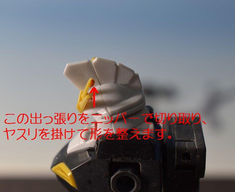 f:id:hkn3:20200207220745j:plain