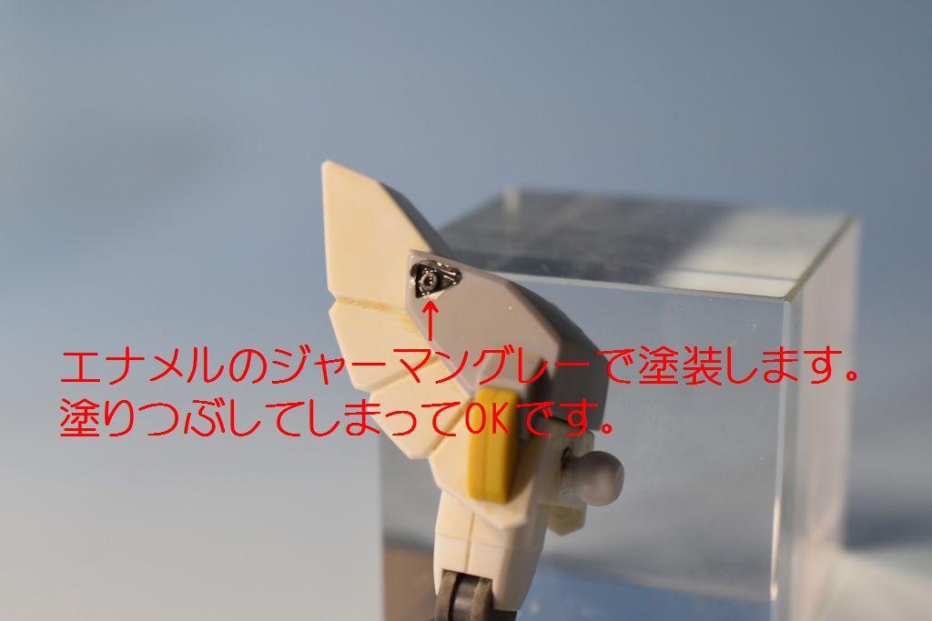 f:id:hkn3:20200210190030j:plain