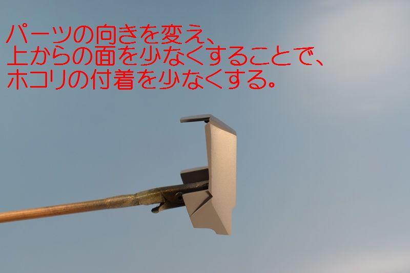f:id:hkn3:20200313193125j:plain