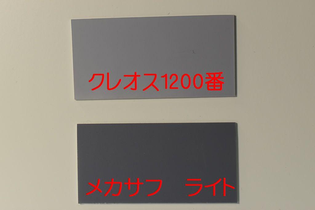 f:id:hkn3:20200526204108j:plain