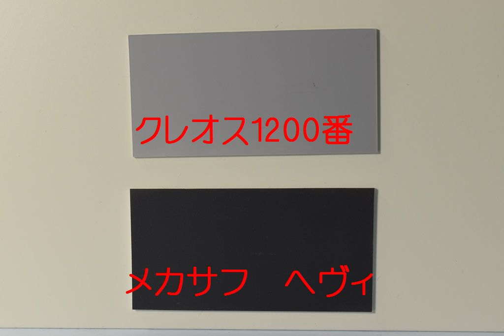f:id:hkn3:20200526204727j:plain