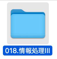 f:id:hkob:20211014084510p:plain