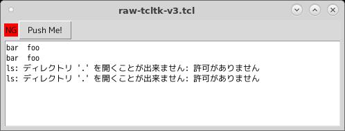 f:id:hkoba501:20171209202830p:plain