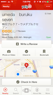 yelp_iphone_screenshot_1