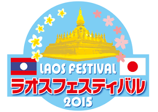 laos_festival_2015