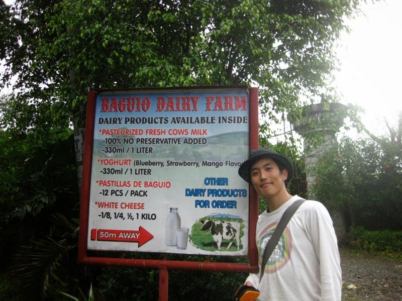 baguio_farm