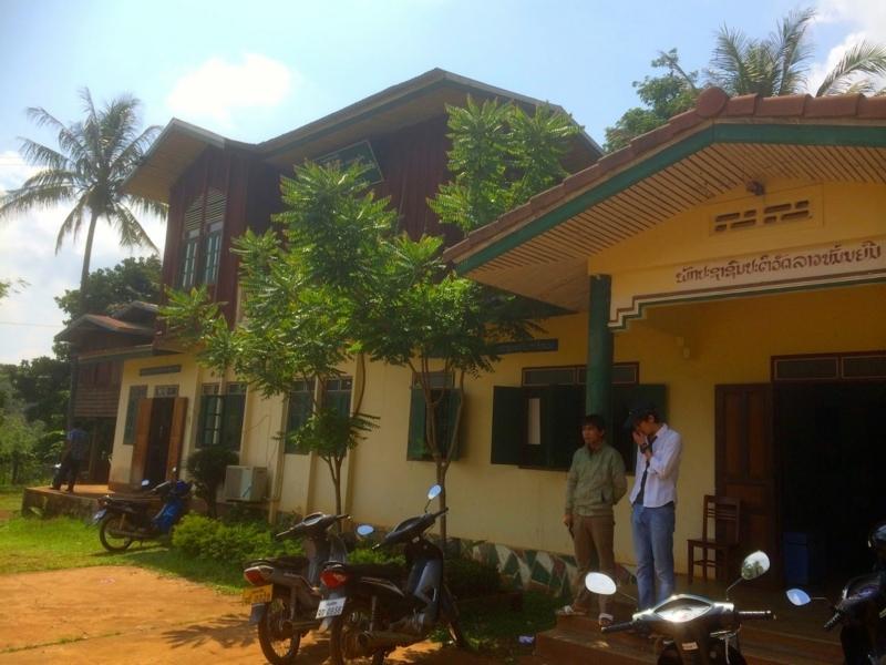 laongam_agriculture_bureau