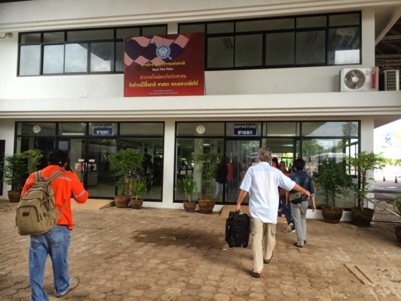 nongkhai_thaiimmigration
