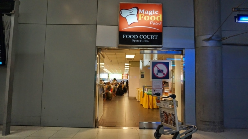 MagicFoodPoint_entrance