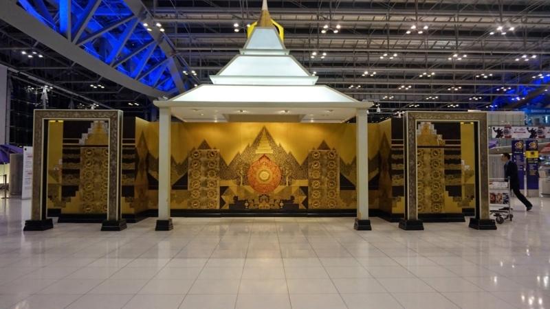 suvarnabuhmi_4F_thaiairbusinessclass